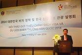 Giới thiệu Chính sách thị thực và Du lịch khen thưởng Hàn Quốc năm 2014