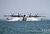 Máy bay hải quân Trung Quốc rơi trong lúc huấn luyện