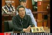 """Trung Quốc cần bịt """"lỗ hổng tự tử"""""""