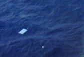 Chuyển vùng tìm kiếm, phát hiện nhiều vật thể nghi của máy bay mất tích