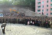 Triều Tiên: Sập tòa nhà 23 tầng, vài trăm người có thể