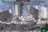 Iran tung video giả định tấn công Mỹ, Israel