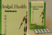 """""""Thảo dược"""" viêm khớp Herbal Health Jointcare bị đình chỉ lưu hành"""