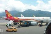 Đánh bom chuyến bay từ Trung Quốc sang Hồng Kông?