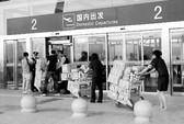 Trung Quốc: Nổ bí ẩn ở sân bay lớn nhất cao nguyên Thanh Tạng