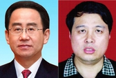 Trung Quốc: Cựu trợ lý của ông Hồ Cẩm Đào bị điều tra?