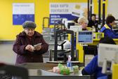 Đồng rúp của Nga tụt giá kỷ lục