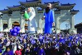 Phe thân Trung Quốc thua lớn ở Đài Loan