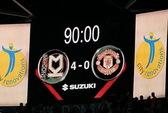 Man United thất bại đầy tủi hổ trước MK Dons