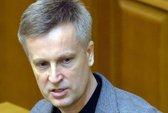 Ukraine khởi tố hình sự giám đốc cơ quan biên giới Nga