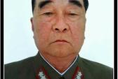Tướng Triều Tiên