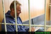 Cựu thứ trưởng Nga bị điều tra tội rửa tiền