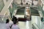 Bị thang máy