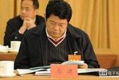 """Bộ An ninh Trung Quốc gặp """"vấn đề nghiêm trọng"""""""
