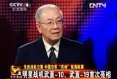 Trung Quốc không muốn Nhật dính vào biển Đông