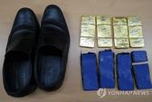 Cơ trưởng, tiếp viên Vietnam Airlines bị bắt ở Hàn Quốc