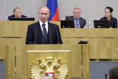 Tổng thống Putin nhận quà đặc biệt trong ngày sinh nhật