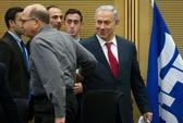 Bộ trưởng Quốc phòng Israel đột ngột từ chức