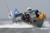 Truy nã tàu cá Trung Quốc đâm chìm tàu cảnh sát biển Hàn Quốc