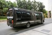 Xe bus chuẩn limousine đầu tiên tại Việt Nam