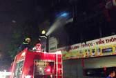 Cháy siêu thị điện máy thiệt hại hàng tỉ đồng