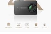 Xiaomi ra mắt Action Cam 4K giá rẻ