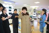 Đệ nhất phu nhân Triều Tiên vắng mặt bí ẩn