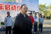 Quan chức Trung Quốc treo cổ tự tử tại nhà riêng
