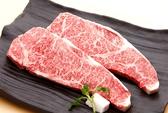 Thịt bò Nhật giá tiền triệu đổ bộ thị trường Việt