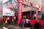 Trung Quốc: Khách mời 2 đám cưới đánh nhau ác liệt