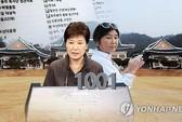 Người bạn bí ẩn của tổng thống Hàn Quốc về nước giữa tâm bão