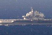 Tàu Trung Quốc có đến nổi ngoài khơi Mỹ?