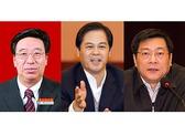 Trung Quốc xáo trộn nhân sự trước đại hội Đảng