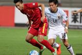 Thưởng U19 Việt Nam hơn 1 tỉ đồng