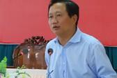 Người phát ngôn trả lời câu hỏi về Trịnh Xuân Thanh