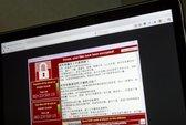 Châu Á nín thở vì mã độc tống tiền WannaCry