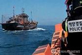 Hàn Quốc nối lại chiến dịch