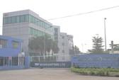 BHXH TP HCM đề nghị thanh tra Saigon Shipyard