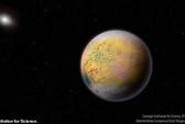 Có một siêu trái đất lắc lư ngay trong Hệ Mặt Trời!