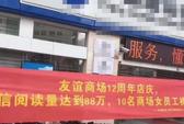 """Trung tâm mua sắm bị phạt vì kêu gọi nhân viên nữ """"chạy khỏa thân"""""""