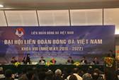 Ứng cử viên tại Đại hội VFF khóa VIII: Người tự tin chiến thắng, người kín tiếng
