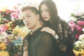 Sao Hàn Quốc tụ hội mừng đám cưới Taeyang (Big Bang)