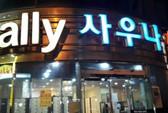 Sốc tới óc khi tắm hơi tại xứ Hàn