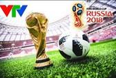Hé lộ trị giá thương vụ bản quyền World Cup 2018