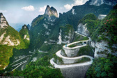 9 cung 1 vài con phố ngoạn mục nhất địa cầu