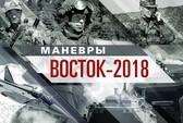 Nga công bố hình ảnh cuộc tập trận