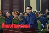 Đại án Trầm Bê: Điều tra viên Bộ Công an được mời đến tòa