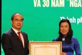 Bí thư Nguyễn Thiện Nhân dự kỷ niệm 60 năm Ngày truyền thống Bộ đội Biên phòng