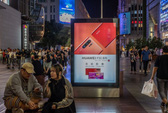 Các công ty Mỹ phớt lờ lệnh cấm, tiếp tục bán hàng cho Huawei