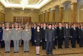 Đã qua thời Trung Quốc kiểm soát Triều Tiên